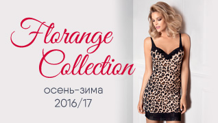 Florange Collection. Осень-зима 2016-17